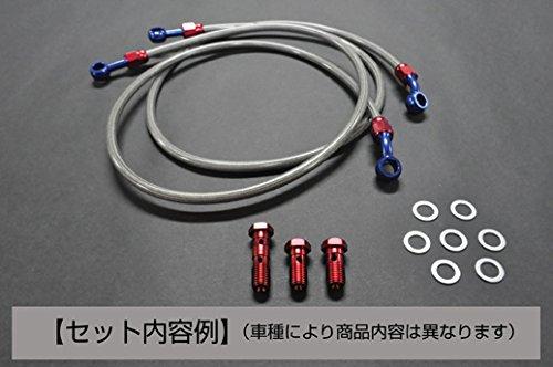 アルキャンハンズ クリアメッシュBホースセット+10cm GSX400インパルス(94-03)