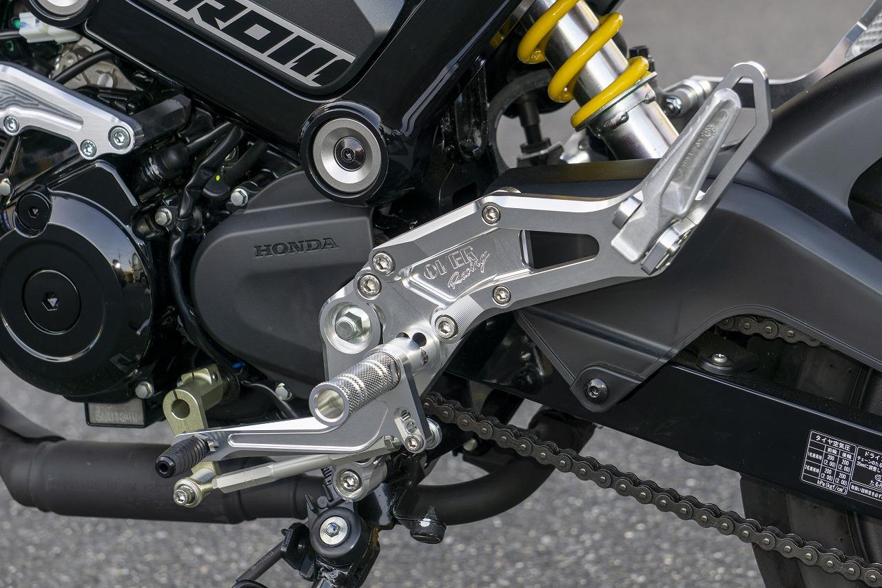 オーヴァーレーシング バックステップ 4POS タンデム付 シルバー GROM 21-
