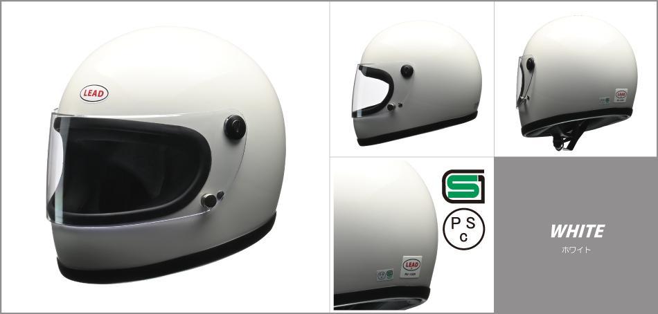リード フルフェイスヘルメット RX-100R ホワイト #フリー