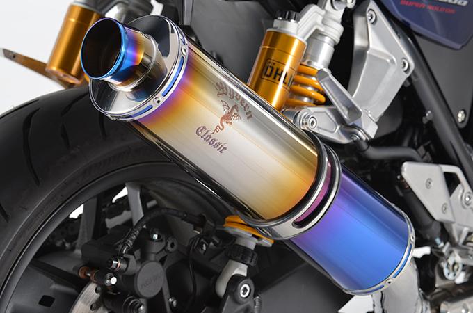 アールズギア ワイバンクラシック S/O Sタイプ DB CB1300SF/SB 21-/18-20/14-17