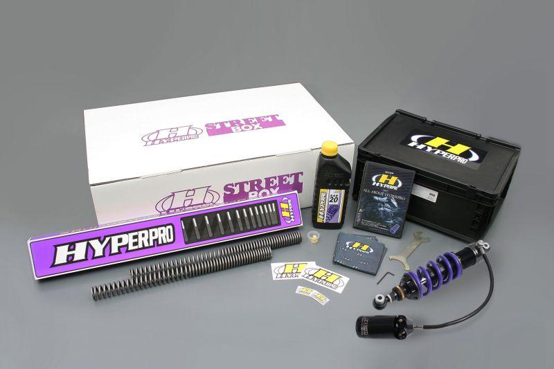 ハイパープロ ストリートBOXモノ461ホース付タンクHPA YZF-R25 19-21(ABS可)