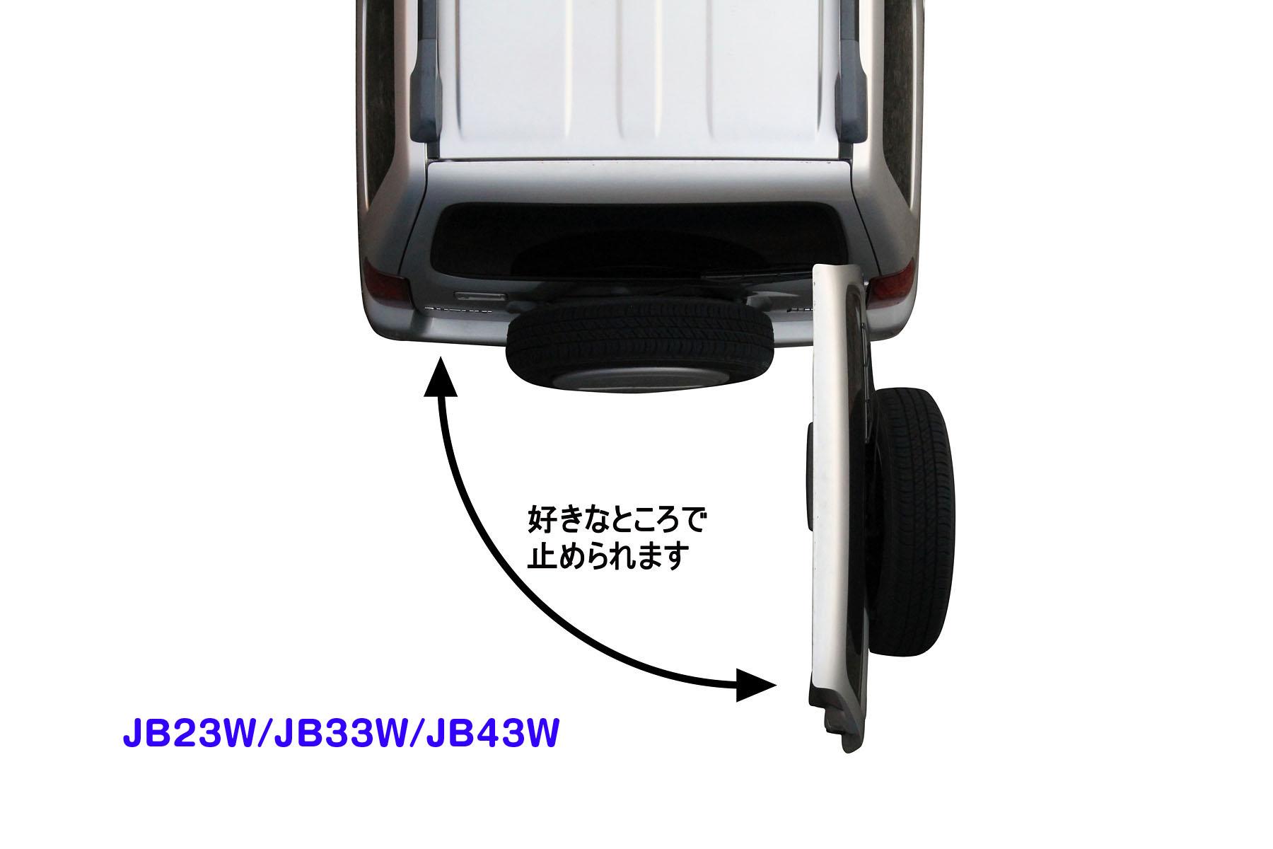 ネオプロト 4リン RV フリーストップドアオープナー ジムニー(JB23/64)/ジムニーシエラ(JB43/74)