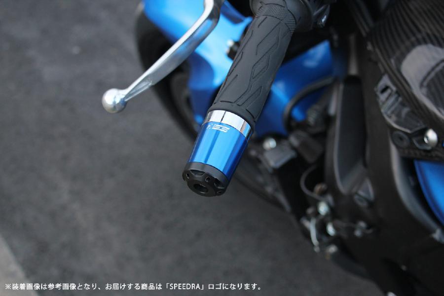 エスエスケイ スピードラ ヘビーウェイトハンドルバーエンド BLK GSX-S1000/F