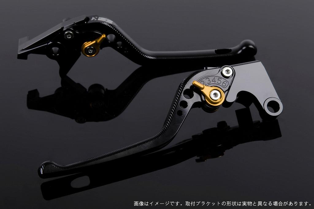 エスエスケイ スピードラ アジャストレバー 3D ロング グリーン/ゴールド ZRX400 400 ゼファー400/χ