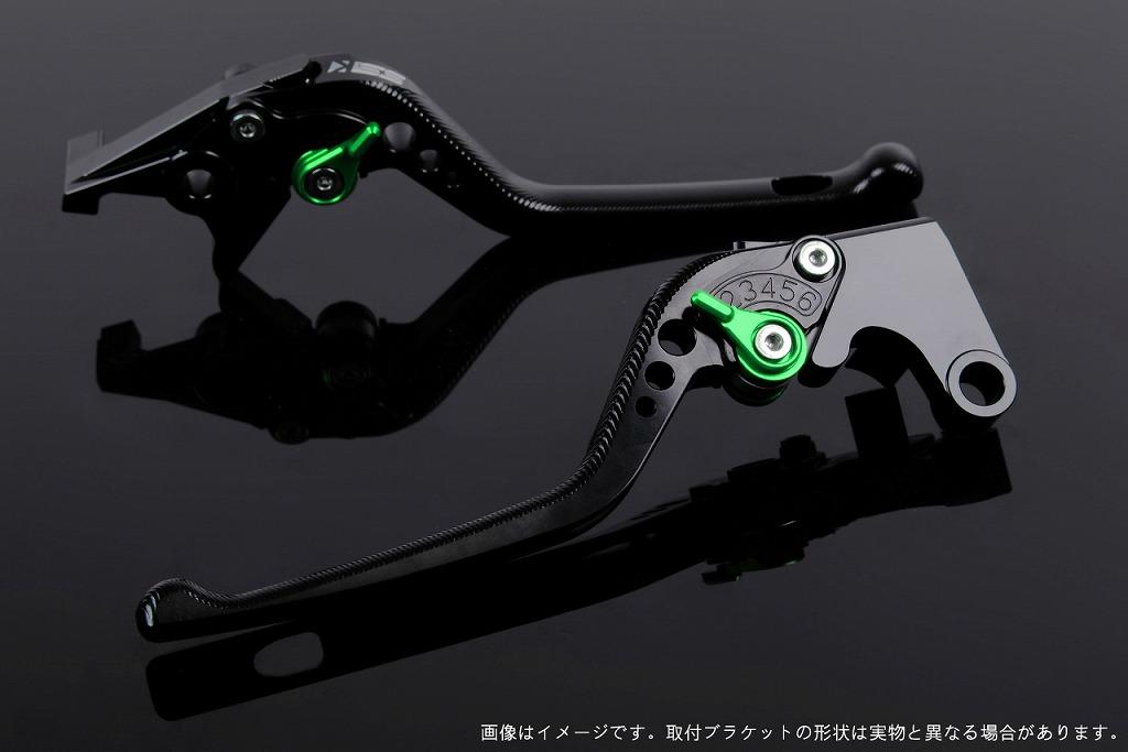 エスエスケイ スピードラ アジャストレバー 3D ロング グリーン/グリーン ZRX400 400 ゼファー400/χ