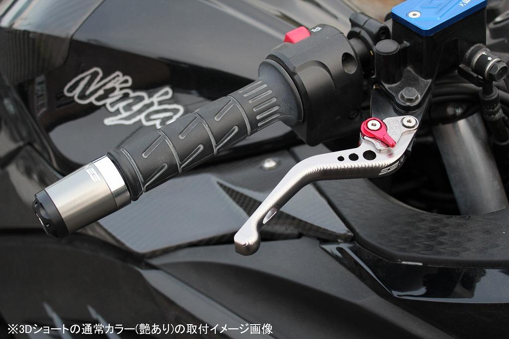 エスエスケイ スピードラ アジャストレバー 3Dショート ゴールド/グリーン CBR250R MC41 CBR400R NC47