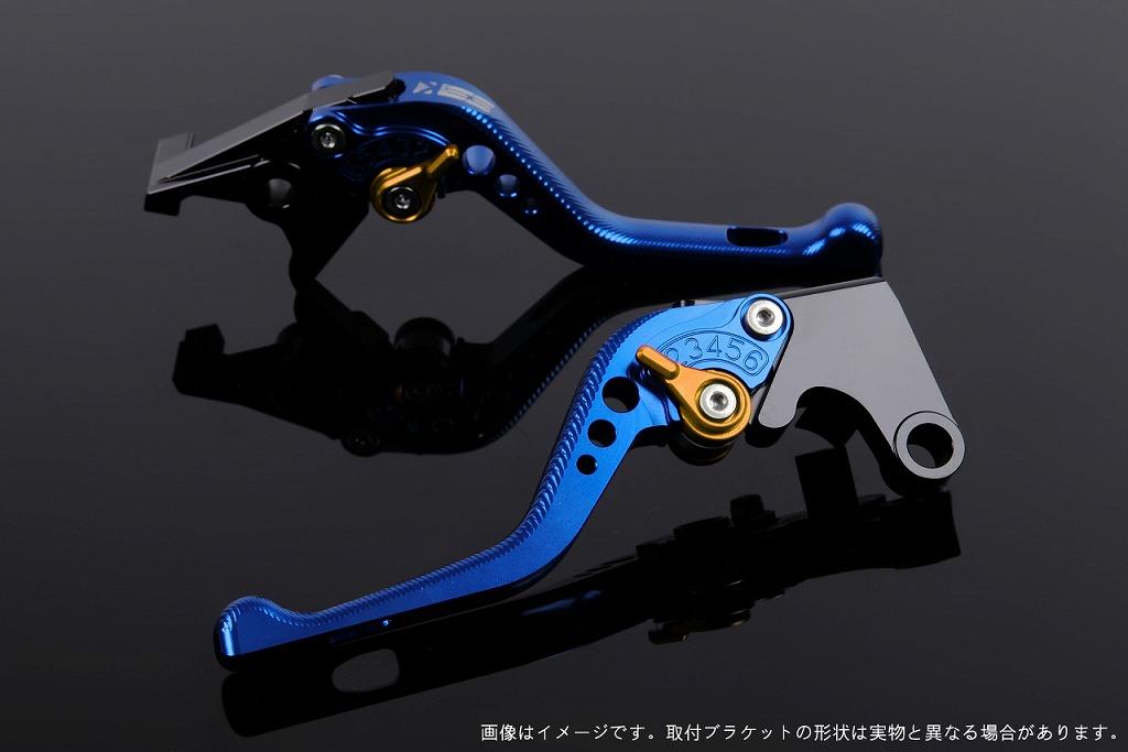 エスエスケイ スピードラ アジャストレバー 3Dショート ブルー/ゴールド CBR250R MC41 CBR400R NC47