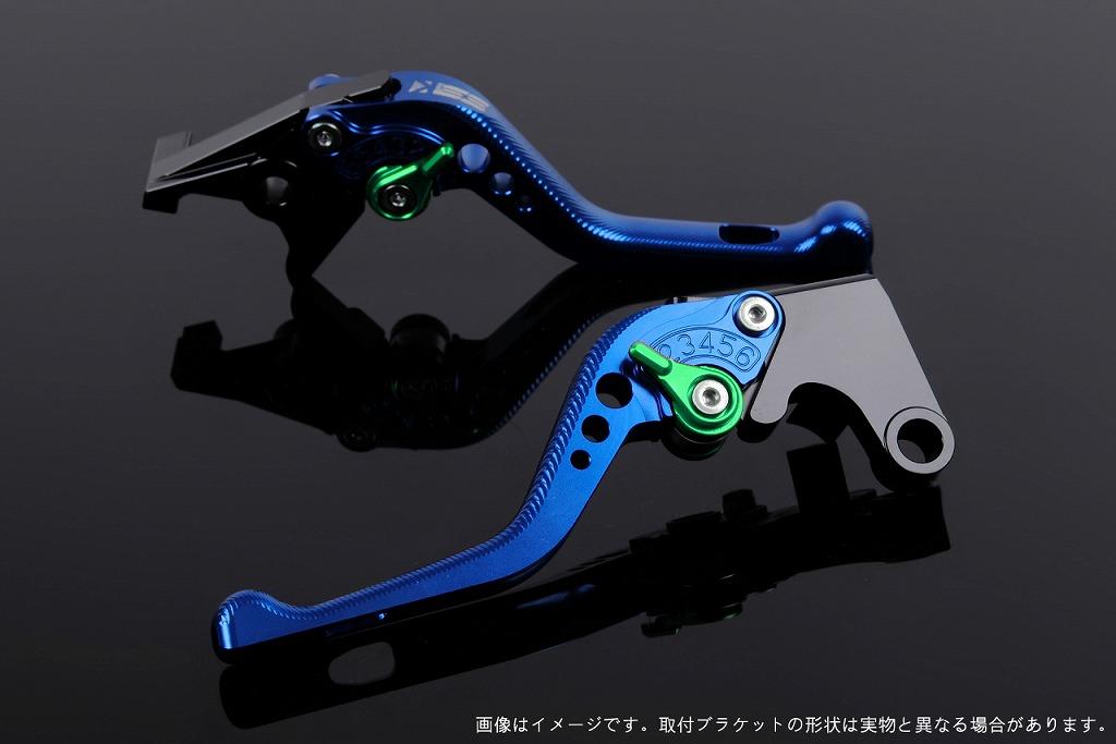 エスエスケイ スピードラ アジャストレバー 3Dショート ブルー/グリーン CBR250R MC41 CBR400R NC47