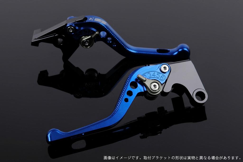 エスエスケイ スピードラ アジャストレバー 3Dショート ブルー/チタン CBR250R MC41 CBR400R NC47