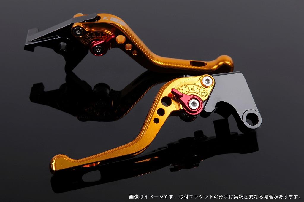 エスエスケイ スピードラ アジャストレバー 3Dショート ゴールド/レッド CBR250R MC41 CBR400R NC47