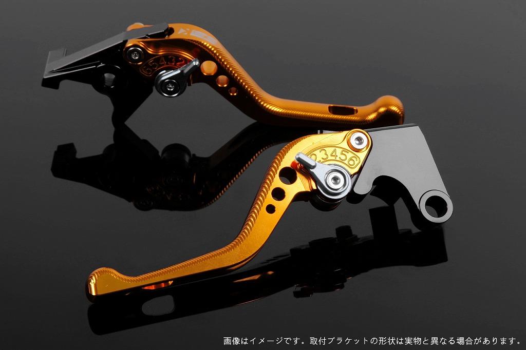 エスエスケイ スピードラ アジャストレバー 3Dショート ゴールド/シルバー CBR250R MC41 CBR400R NC47