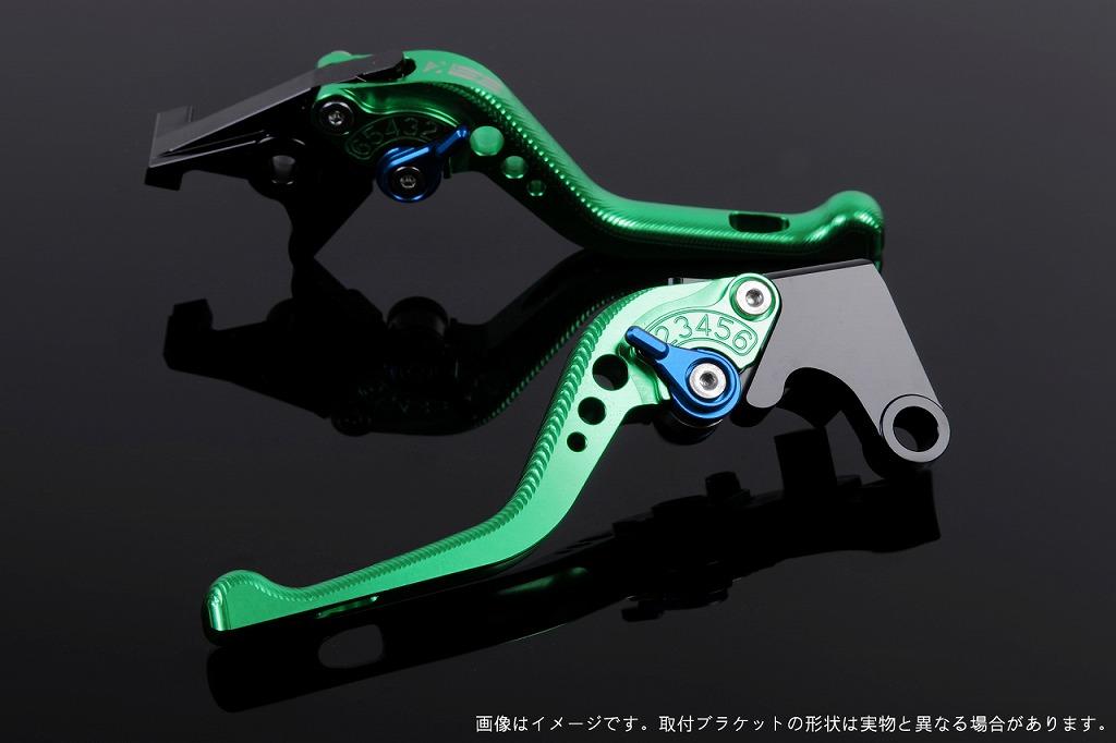 エスエスケイ スピードラ アジャストレバー 3Dショート グリーン/ブルー CBR250R MC41 CBR400R NC47