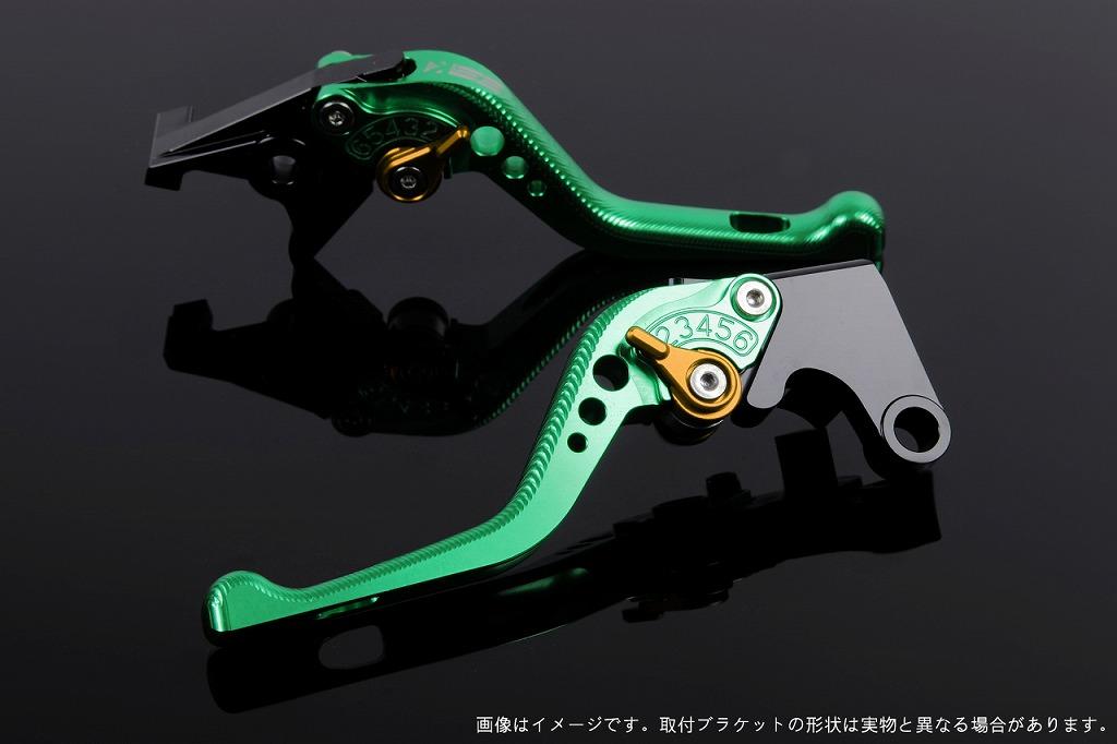エスエスケイ スピードラ アジャストレバー 3Dショート グリーン/ゴールド CBR250R MC41 CBR400R NC47