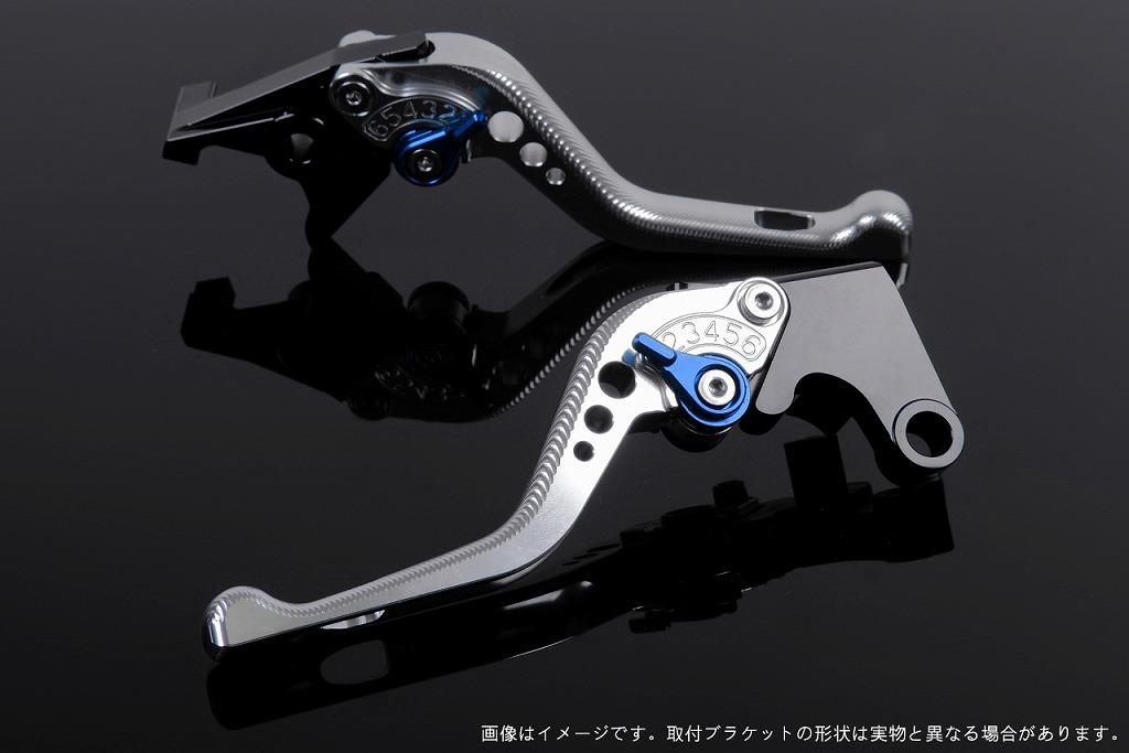 エスエスケイ スピードラ アジャストレバー 3Dショート シルバー/ブルー CBR250R MC41 CBR400R NC47