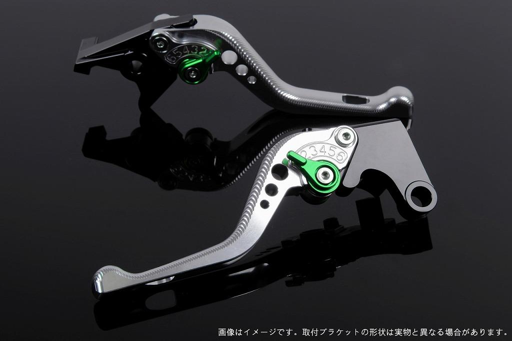 エスエスケイ スピードラ アジャストレバー 3Dショート シルバー/グリーン CBR250R MC41 CBR400R NC47
